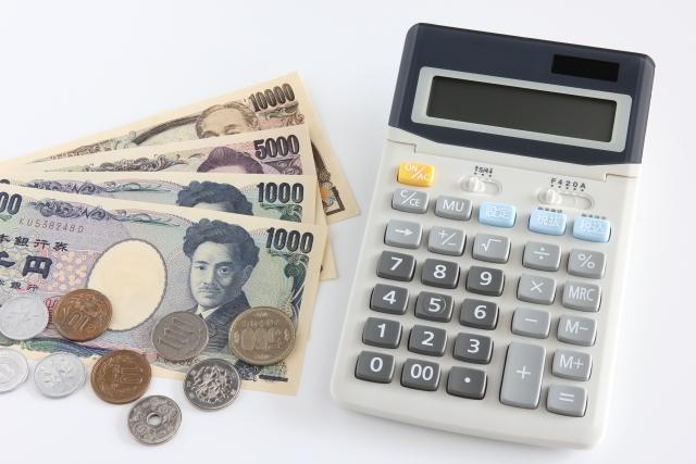 ②料金(入会金や配送料)