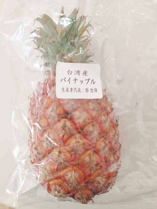 【毎年人気】オイシックスのパイナップル1
