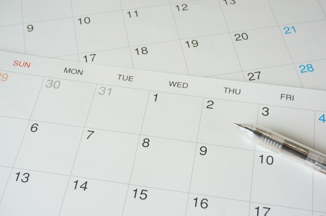 オイシックスの定期ボックスを毎週から隔週へ変更するのも手