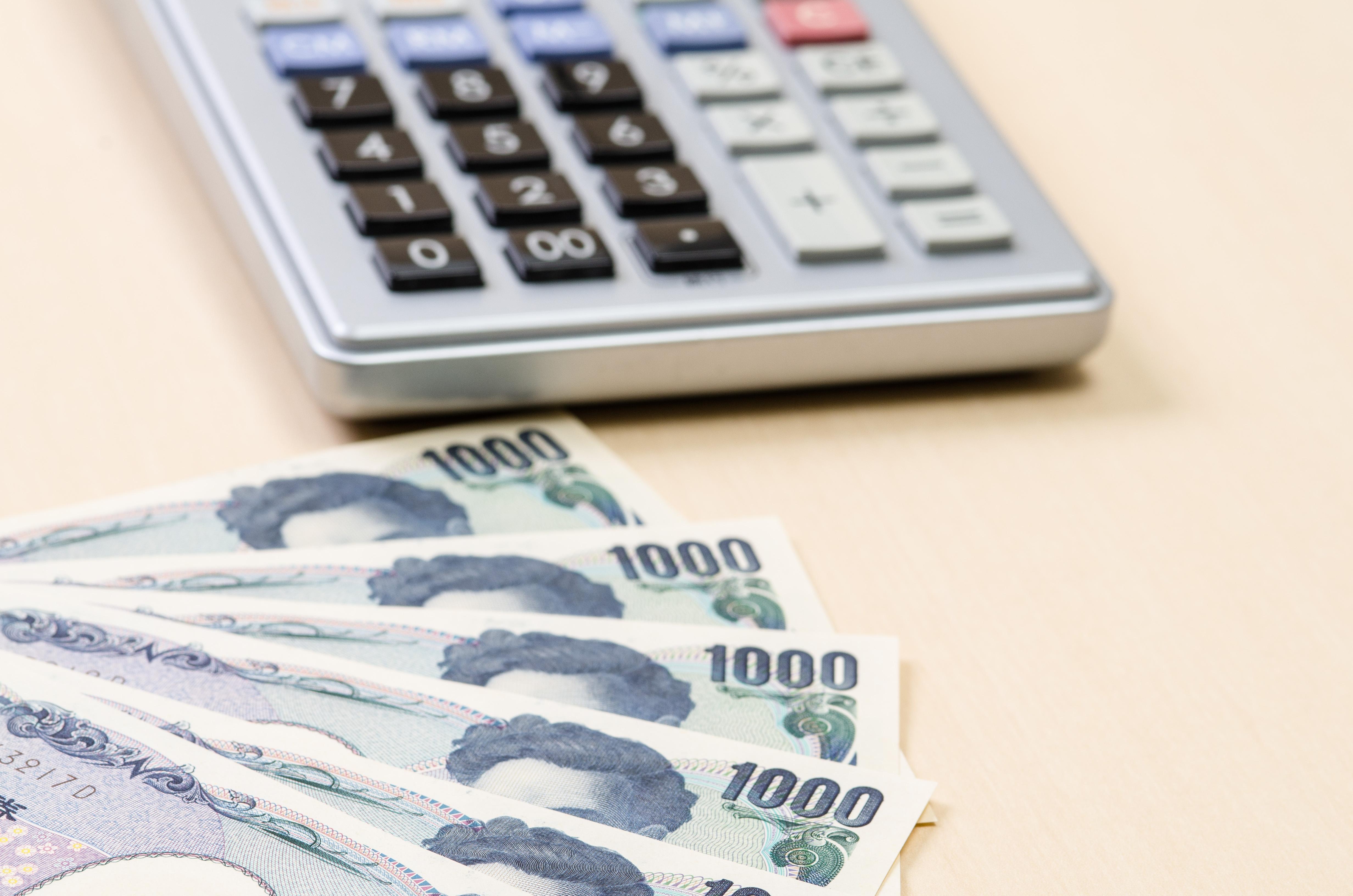 食材宅配サービスの価格ランキング