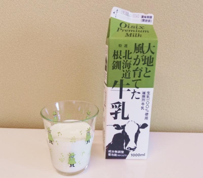オイシックスの定期便とともに頼める牛乳は評判通り!濃くて美味しい!