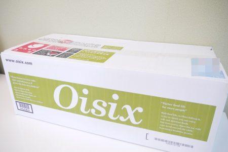 オイシックスへ再加入するなら特典を比較して