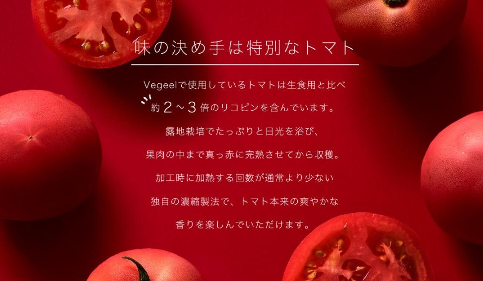 【初回99円】オイシックスのベジールは定期便が安い!レシピも参考になる!