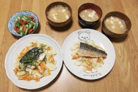 ちゃんとオイシックスレシピ1日目:野菜と食べるサバのバター照焼き
