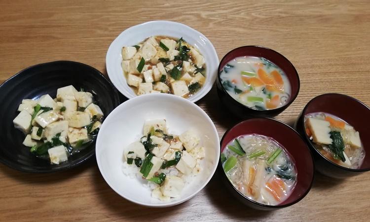 ヨシケイ1週間お試し-2日目麻婆豆腐
