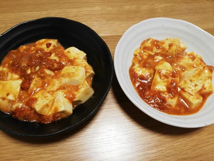 お豆腐で作るミートソースグラタン10
