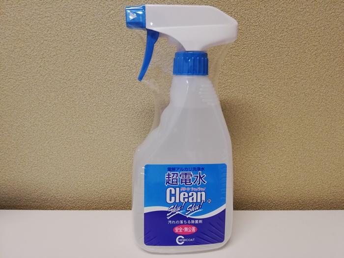 超電水は業務用でも使われている除菌スプレー!掃除にも使えて便利
