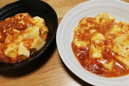 お豆腐で作るミートソースグラタン11