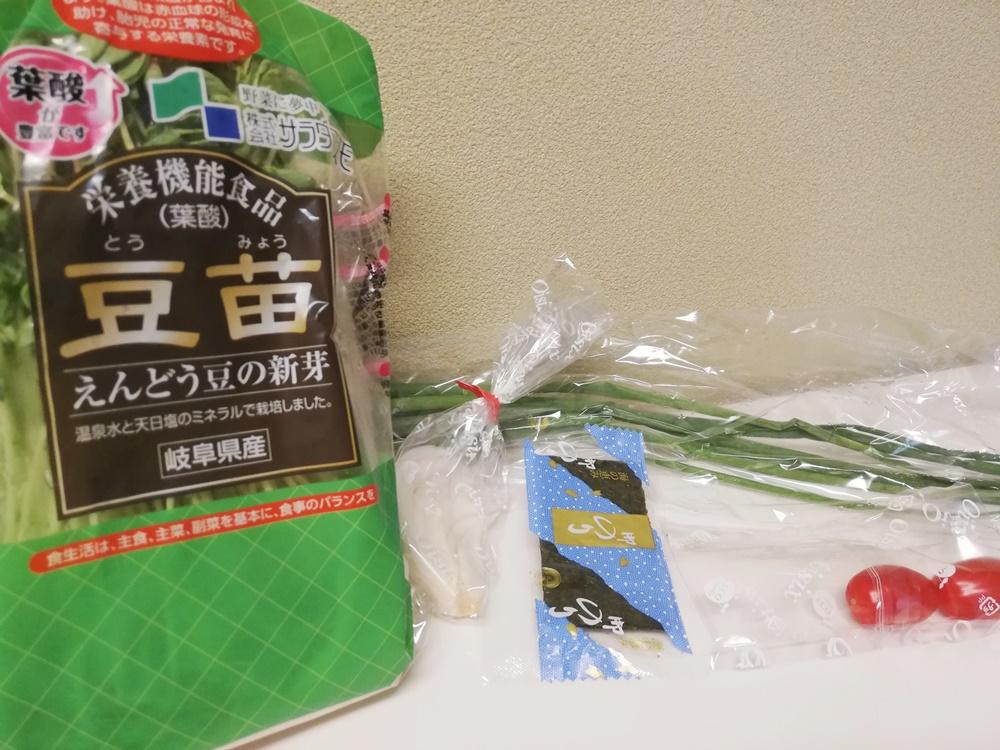 キットオイシックス豆苗のチョレギサラダ2