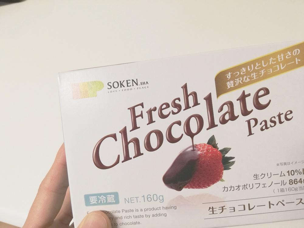 オイシックスで買える!生チョコレートペーストは高評価!