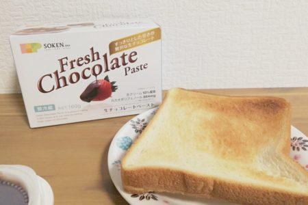 【オイシックス】創健社の生チョコレートペースト!風味と味にハマると抜けられない!