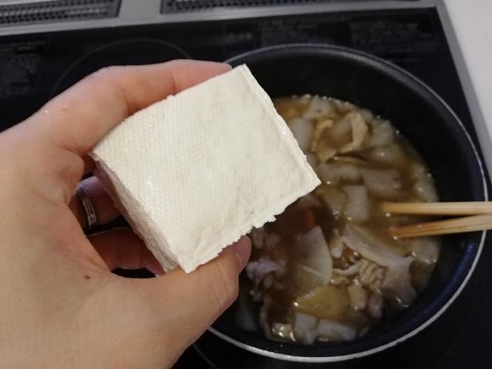 続・深夜食堂の味 飯島さんの豚汁8