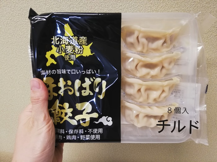 鍋キットコース_ジューシー餃子の濃厚みそ鍋17