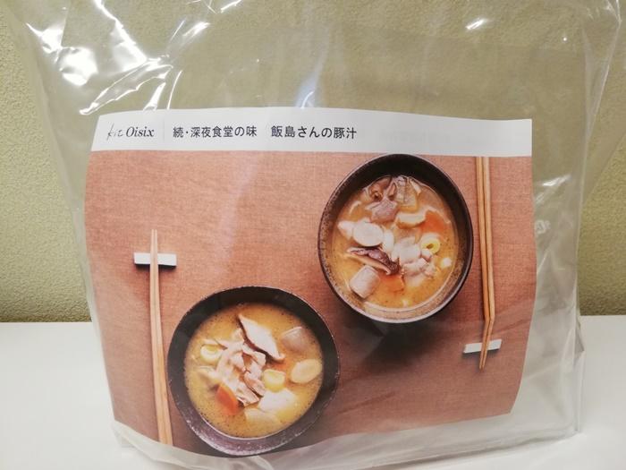 続・深夜食堂の味 飯島さんの豚汁1