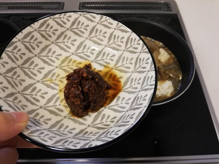 続・深夜食堂の味 飯島さんの豚汁10