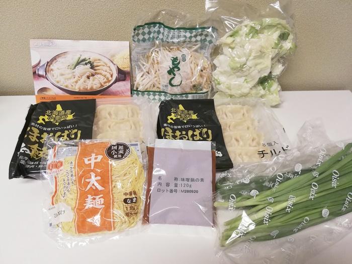 鍋キットコース_ジューシー餃子の濃厚みそ鍋12