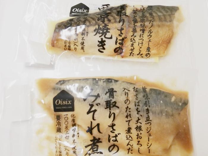 骨取りサバセットは異なる4種類の味が楽しめるでコスパ良し